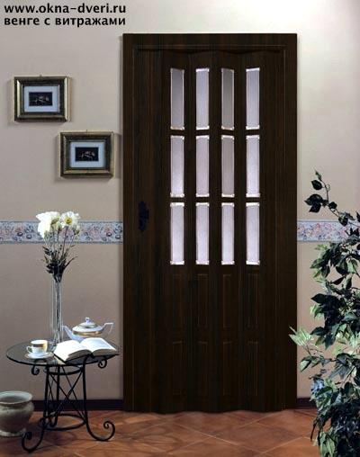 Дверь гармошка - Венге с витражом